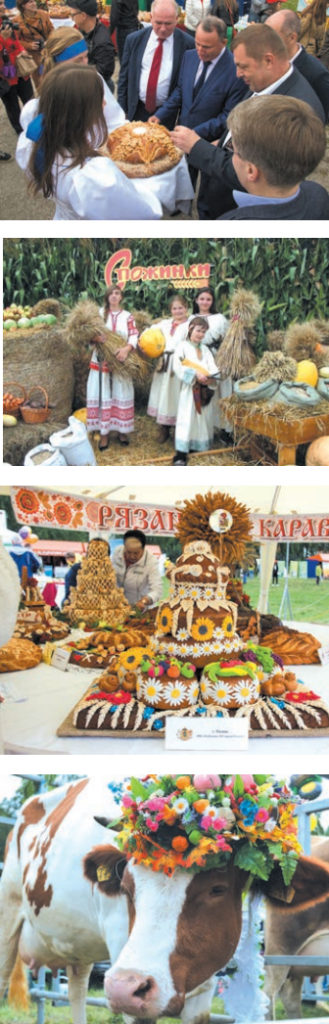 Третий фестиваль «Спожинки»