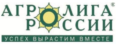 Эксклюзивный дистрибьютор «Бетасид» в РФ: ГК «Агролига России»