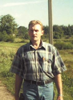 Вячеслав Новиков