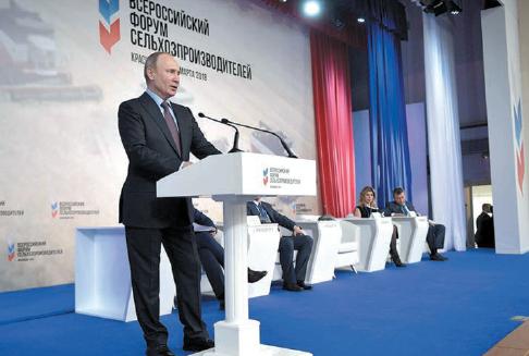 На пленарном заседа- нии форума выступил Владимир Владимирович Путин. «Россия в ближайшие годы должна стать одним из ли- деров мирового агропромышленного рынка», – заявил президент.