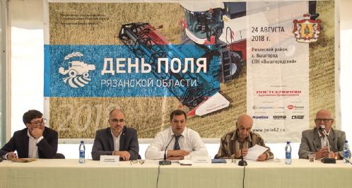 24 августа на базе СПК «Вышгородский» Рязанского райо- на прошел инновационный форум-выставка «День поля Ря- занской области – 2018»