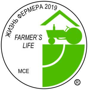 Жизнь фермера 2019