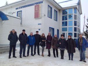 В 2019 году министерство сельского хозяйства и продовольствия Рязанской области организовало серию пресс-туров по аграрным предприятиям области