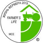 Салон «Жизнь фермера 2019» скоро откроется в Москве