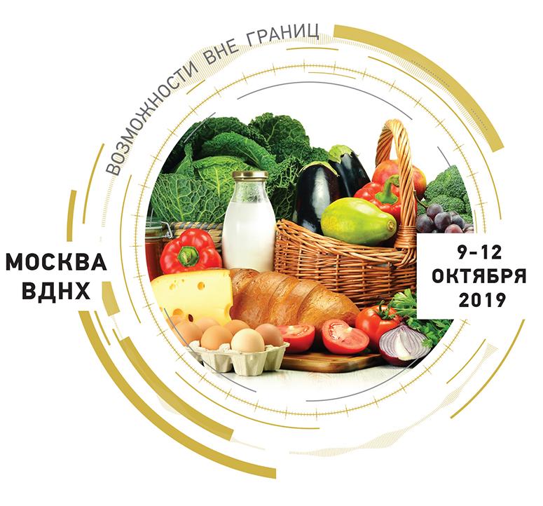"""Выставка """"Золотая Осень 2019"""" 9-12 октября"""