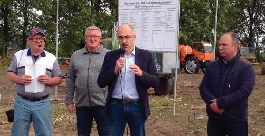 В середине сентября в Рязанской области состоялся региональный семинар «Перспективы производства качественных семян гибридов кукурузы отечественной селекции».