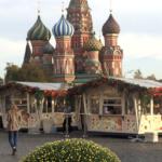 Рязанские продукты можно продегустировать и купить на Красной площади Москвы