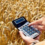 Государственная поддержка аграриев Рязанской области в 2020 году составила 2,1 миллиарда рублей